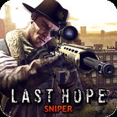 دانلود Last Hope Sniper - بازی آخرین امید تک تیرانداز اندروید