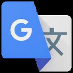 دانلود گوگل ترنسلیت - برنامه Google Translate اندروید