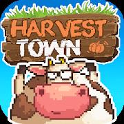 دانلود بازی Harvest Town اندروید