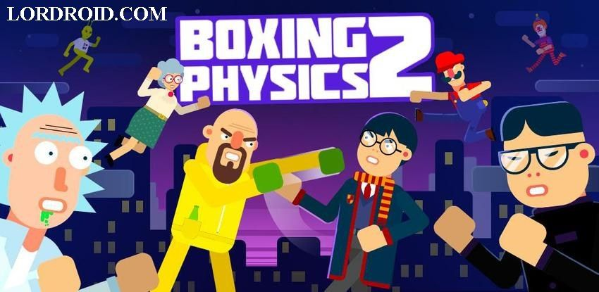Boxing Physics 2 Cover