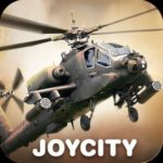 GUNSHIP BATTLE Helicopter 3D Logo