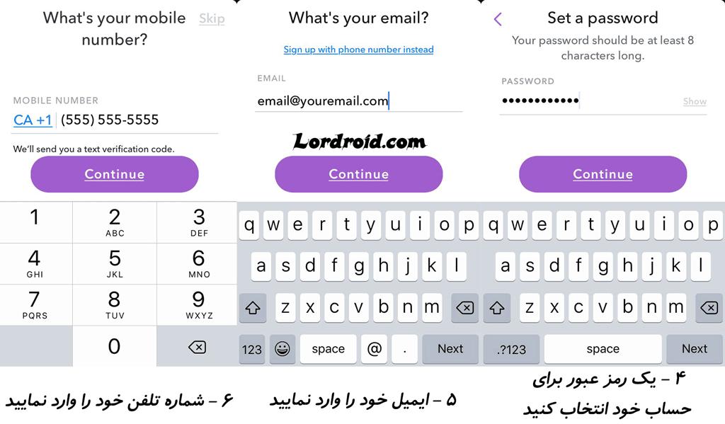 آموزش نصب و استفاده از اسنپ چت - Snapchat