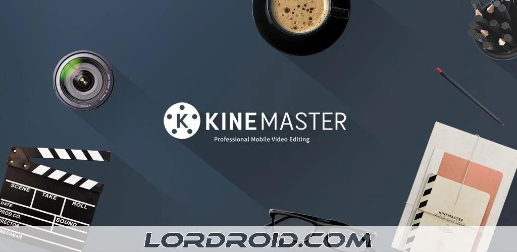 KineMaster Cover