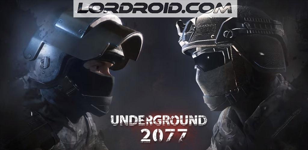 Underground 2077 Cover