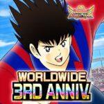 دانلود Captain Tsubasa Dream Team - بازی کاپیتان سوباسا اندروید + مود