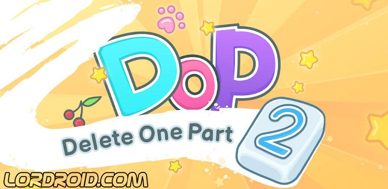 دانلود DOP 2 Delete One Part - بازی حذف یک قسمت 2 اندروید + مود