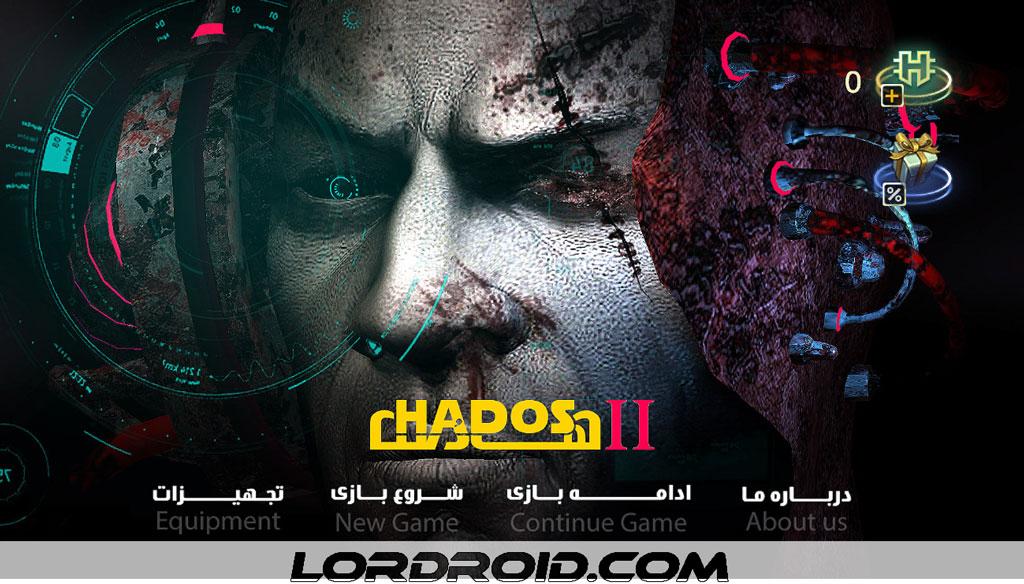 دانلود هادس 2 - بازی Hados 2 اندروید + مود